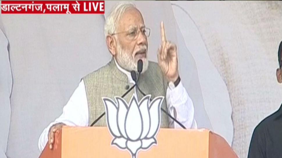 झारखंड में बोले PM मोदी- कांग्रेस ने अयोध्या विवाद दशकों तक लटकाया, इससे देश को हुआ नुकसान