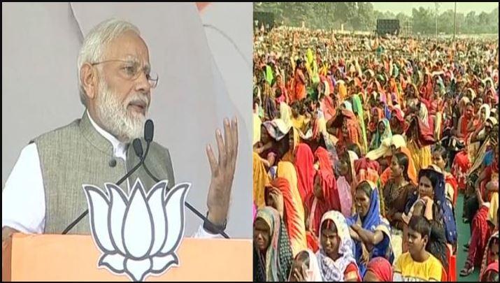 जल, जमीन और जंगल को जरा सा भी नुकसान नहीं पहुंचने देगी भाजपा सरकार: प्रधानमंत्री मोदी