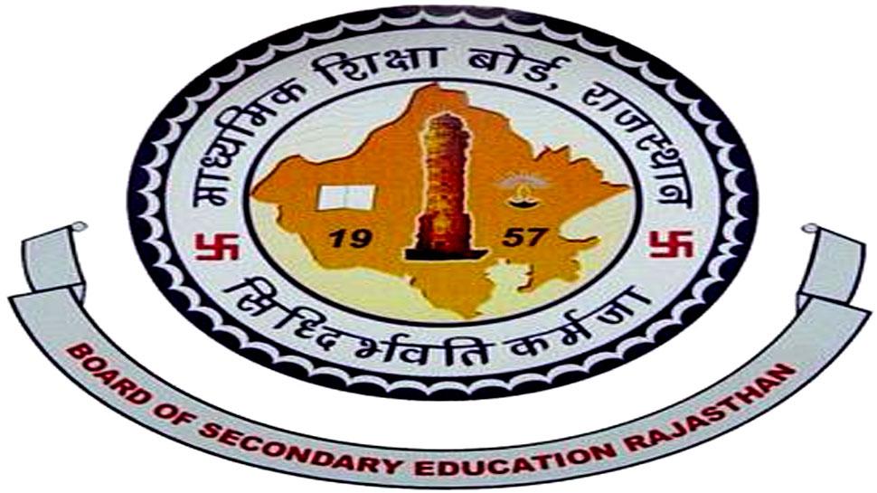 जयपुर: फरवरी में होंगी बोर्ड परीक्षाएं, बच्चे अभी से कस लें कमर