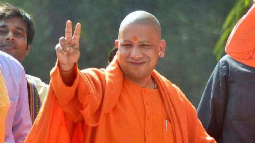 मिशन 2022 के लिए जुटी BJP, योगी सरकार के कामकाज का ऑडिट करेगी पार्टी