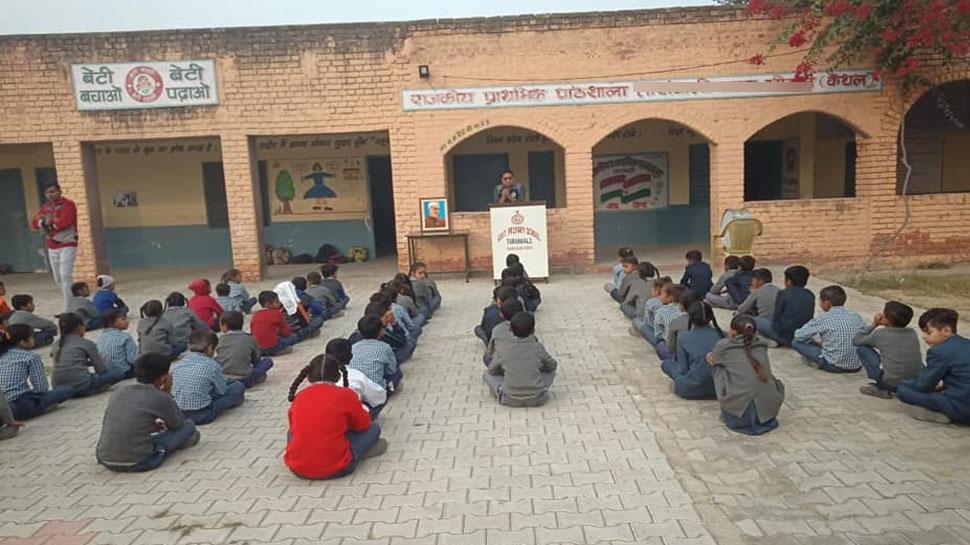 हरियाणा: बिल न भरने पर 3 प्राइमरी स्कूलों के काटे कनेक्शन