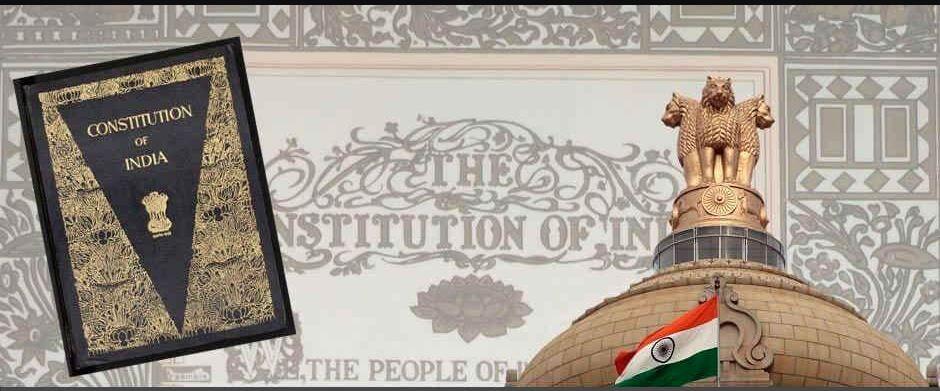 संविधान दिवस के पीछे की कहानी, जी हिंदुस्तान की जुबानी