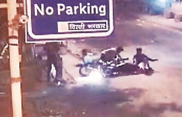 किसी आतंकी घटना की परख तो नहीं था सड़क पर फैला रसायन?