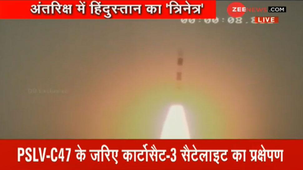 ISRO ने लॉन्च किया कार्टोसैट-3 सैटलाइट, 13 कमर्शियल छोटे उपग्रहों को भी लेकर भरी उड़ान