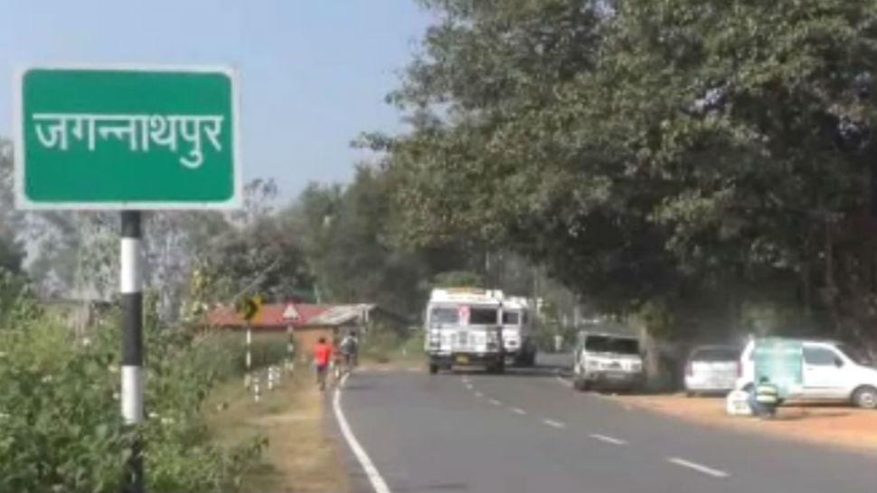चाईबासा: जगन्नाथपुर विधानसभा पर टिकी सबकी निगाहें, कोड़ा दंपत्ति के दो करीबी होंगे आमने-सामने