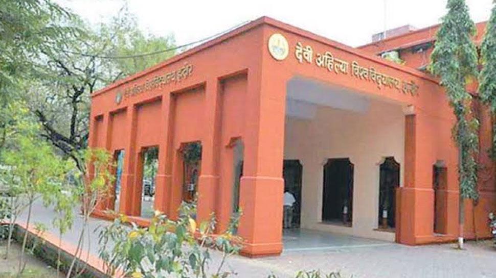 देवी अहिल्या विश्वविद्यालय बना A प्लस पाने वाला मध्य प्रदेश का पहला विश्वविद्यालय