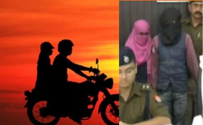 पति-पत्नी शादी में जाकर डांस करते थे और बाइक चुराकर भाग जाते थे