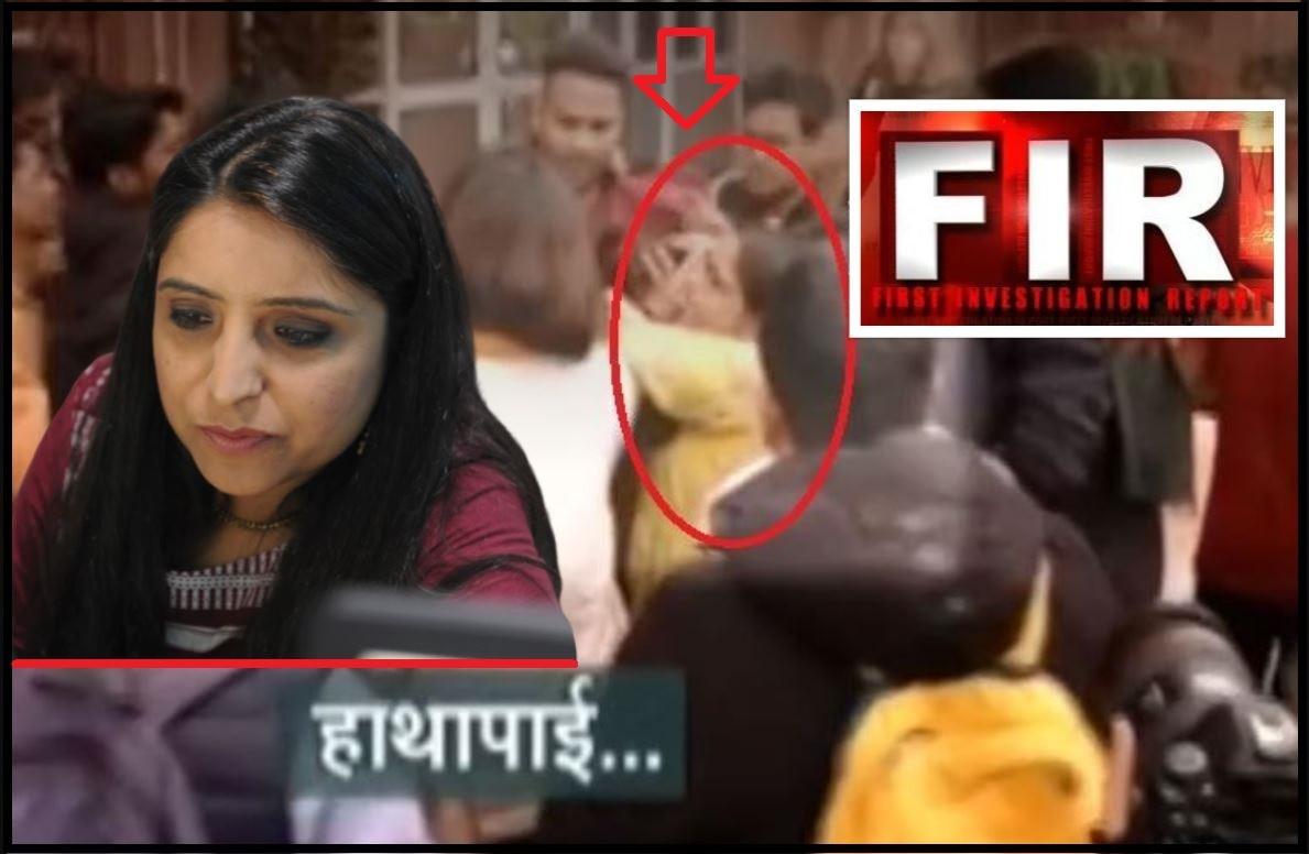 JNU के 'वामपंथी गुंडों' को महिला पत्रकार से पंगा लेना पड़ेगा महंगा