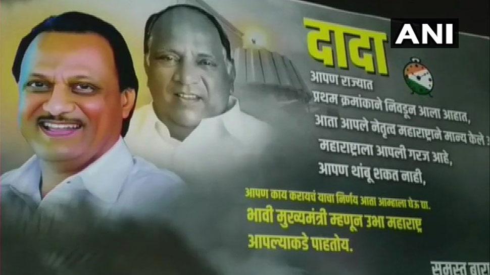 उद्धव ठाकरे की ताजपोशी से पहले ही लगे पोस्टर- अजित पवार को बताया जा रहा भावी मुख्यमंत्री