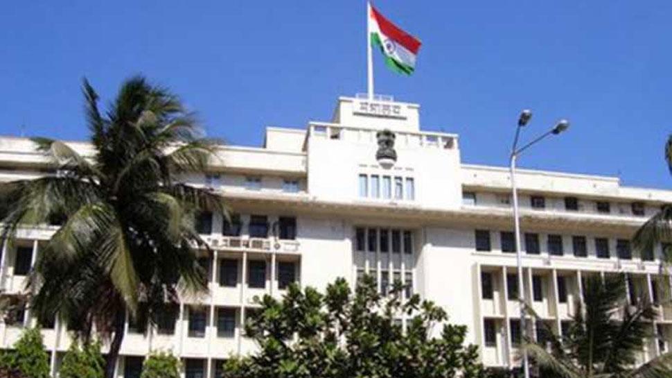 महाराष्ट्र विधानसभा का एक दिवसीय विशेष अधिवेशन 30 नवंबर को, चुने जाएंगे स्पीकर