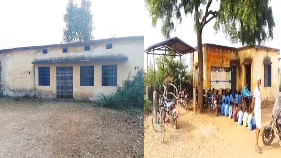 अजब MP का गजब स्कूल, बिल्डिंग के बावजूद पेड़ के नीचे पढ़ने को मजबूर हैं बच्चे, जानिए पूरा मामला
