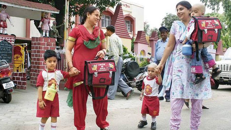 Delhi Nursery Admission: अभिभावक ध्यान दें, इस दिन से मिलेंगे फॉर्म, पढ़ें सभी जरूरी जानकारी