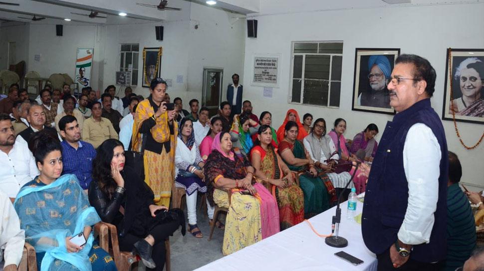 गांधी परिवार की SPG सुरक्षा हटाने को लेकर 29 नवंबर को कांग्रेस का हल्ला बोल