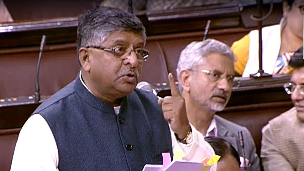 What's app जासूसी मामला: कानून मंत्री रविशंकर प्रसाद ने कहा - कोई भी अनधिकृत जासूसी नहीं हुई