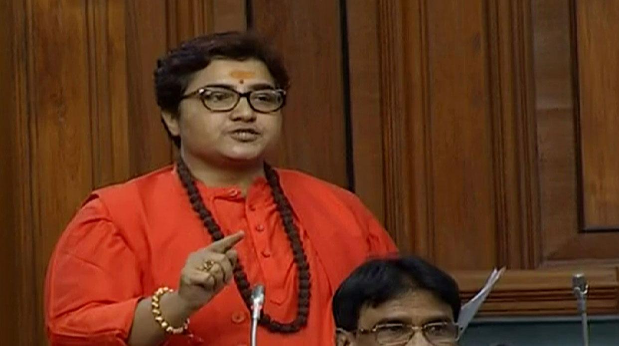 नाथूराम गोडसे वाले बयान पर बीजेपी सांसद साध्वी प्रज्ञा संसद में देंगी सफाई- सूत्र