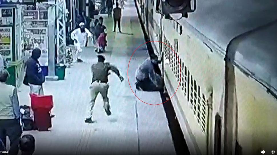 निजामुद्दीन रेलवे स्टेशन पर आरपीएफ ने दो यात्रियों को हादसे का शिकार होने से बचाया