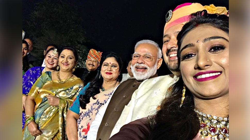 राजकुमारी मोहेना कुमारी की शादी के रिसेप्शन में पहुंचे पीएम मोदी, Viral हुई Photo