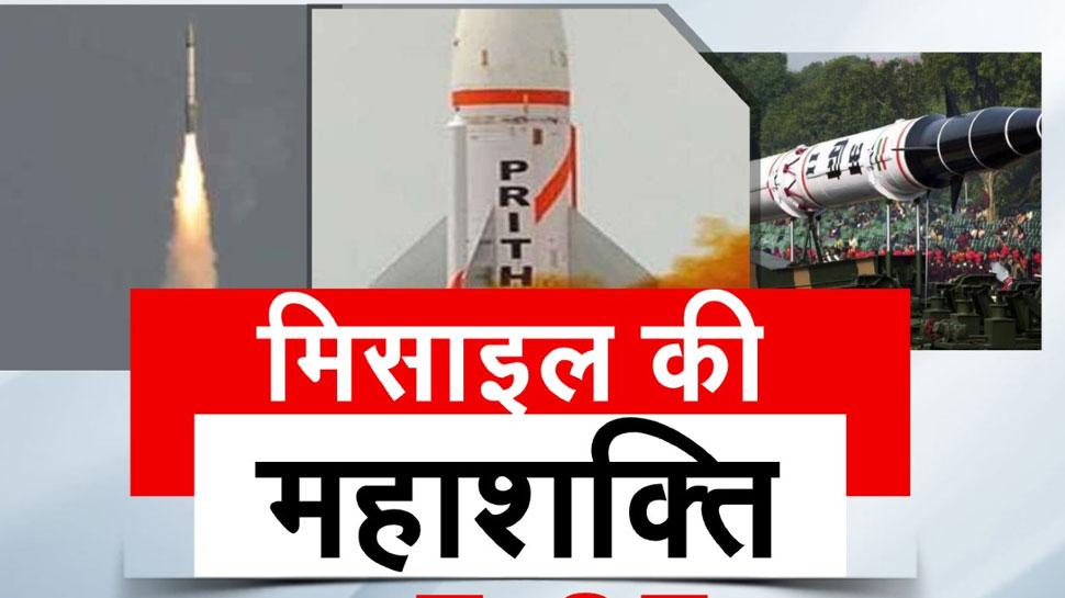 आ रही है दुश्मनों की 'सीक्रेट किलर' K-4, नहीं माना पाकिस्तान तो मिटा देगा हिंदुस्तान!