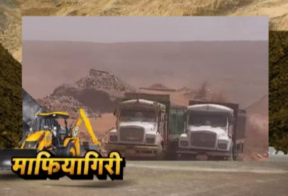 लाख दावों के बाद भी भरतपुर में नहीं रुक रहा है अवैध खनन -जानिए  क्या है वजह