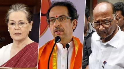 महाराष्ट्रः शिवसेना-कांग्रेस कितनी दूर साथ चलेंगी, बताएगी 6 दिसंबर की तारीख