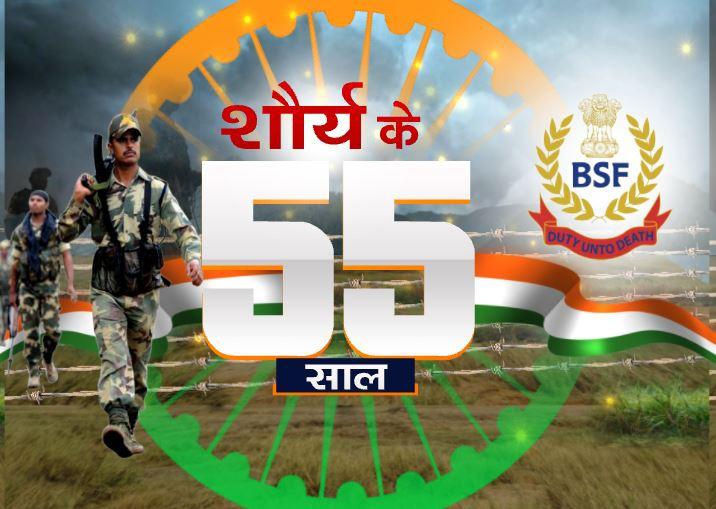 BSF की एक दहाड़ से कांप उठता है पाकिस्तान! 'जीवन पर्यन्त कर्तव्य' का सिद्धांत