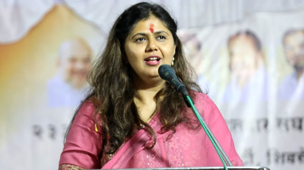 महाराष्ट्र: पंकजा मुंडे ने दिए बगावत के संकेत, कहा- 8-10 दिन में लूंगी बड़ा फैसला