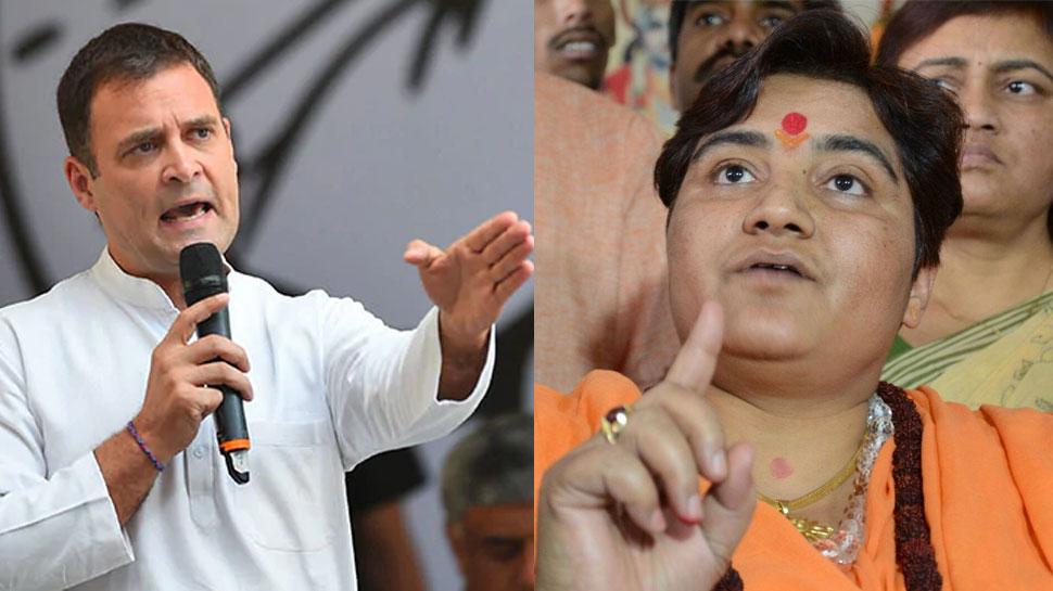 राहुल गांधी ने प्रज्ञा ठाकुर को कहा था आतंकवादी, यह बयान पड़ सकता है उनपर भारी