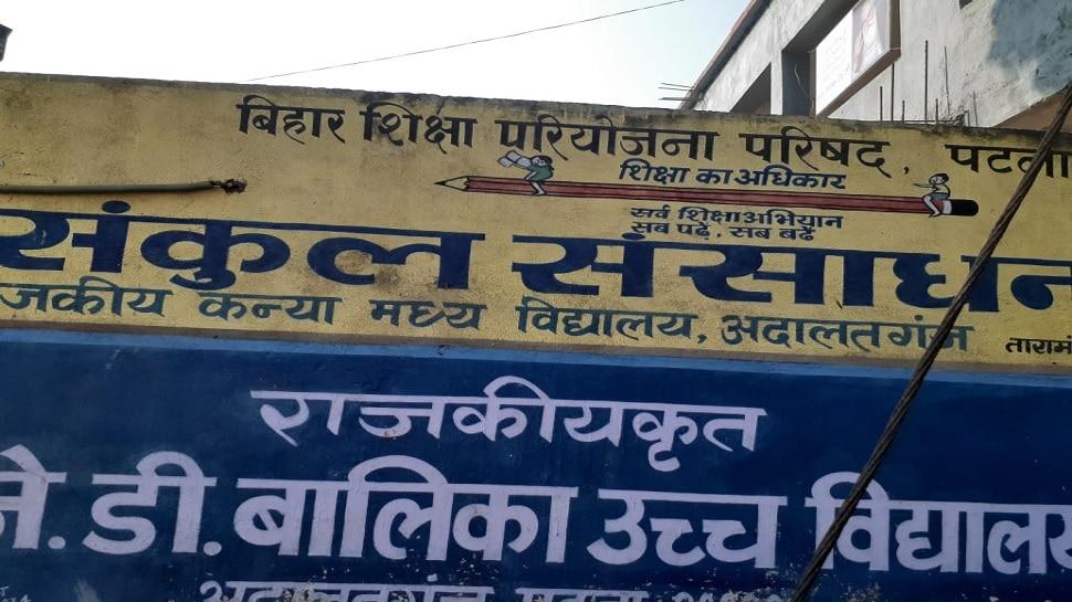 बिहार: चौथी बार बढ़ाई गई शिक्षक नियोजन की तारीख, अब इस दिन मिलेगा ज्वाइनिंग लेटर