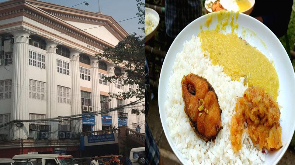 मेडिकल कॉलेज में बेचा जा रहा था मरीजों के हिस्से का खाना, 20 रु. में दाल-चावल-मछली-सब्जी