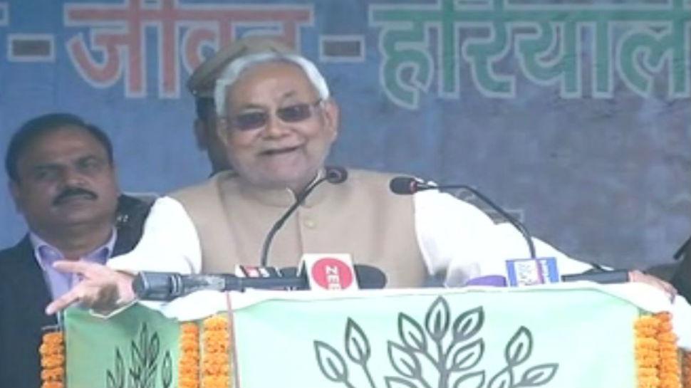 बिहार: CM ने की 'जल-जीवन-हरियाली' यात्रा की शुरुआत, बोले- इसकी निगरानी का जिम्मा जनता का