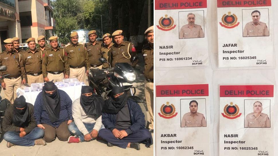 दिल्ली पुलिस की वर्दी में महिलाओं को बनाते थे निशाना, दबोचा गया ईरानी गैंग