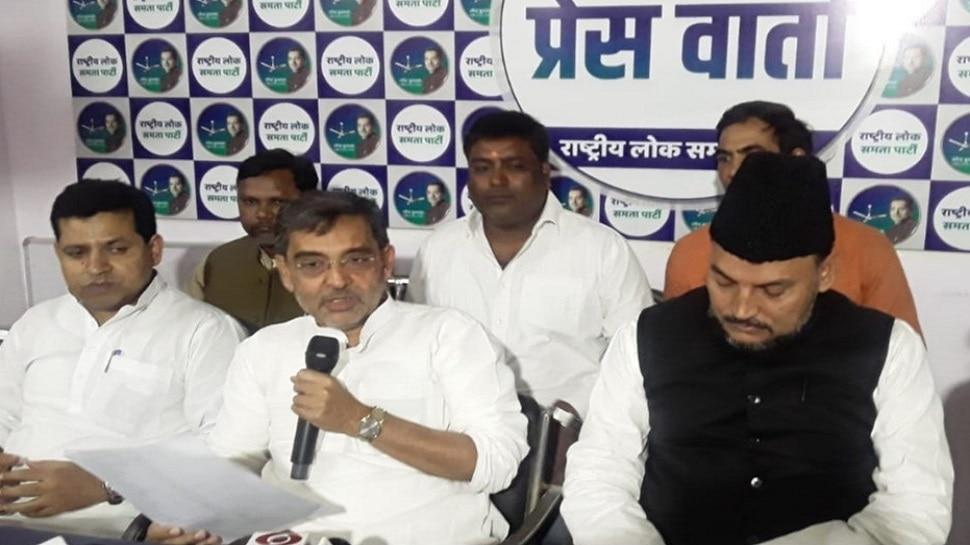 बिहार: उपेंद्र कुशवाहा पर BJP का निशाना, बोली- खिसियानी बिल्ली खम्भा नोचने वाली बात