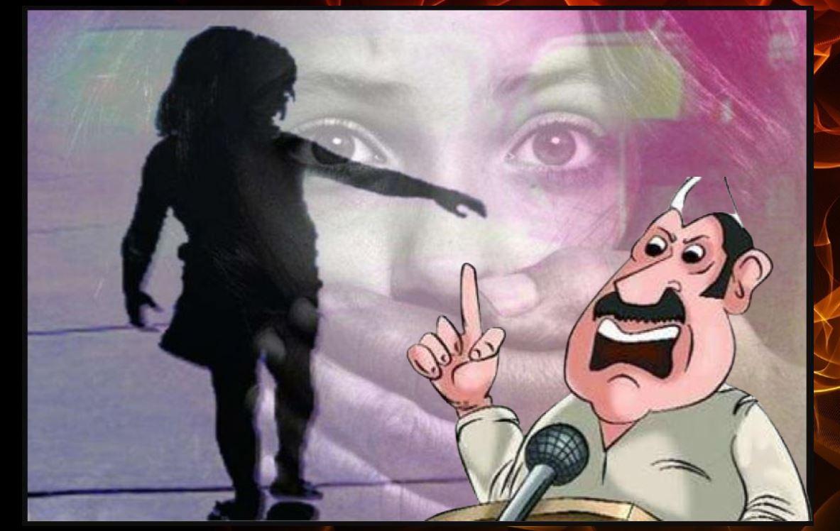बेटियों की सुरक्षा के लिए मिले फंड पर कुंडली मारकर बैठी रहीं सरकारें! पढ़ें आंकड़े
