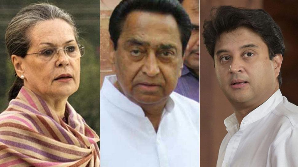 MP: कमलनाथ-सोनिया की मुलाकात के बाद क्या सिंधिया को मिलने वाली है पार्टी की कमान?
