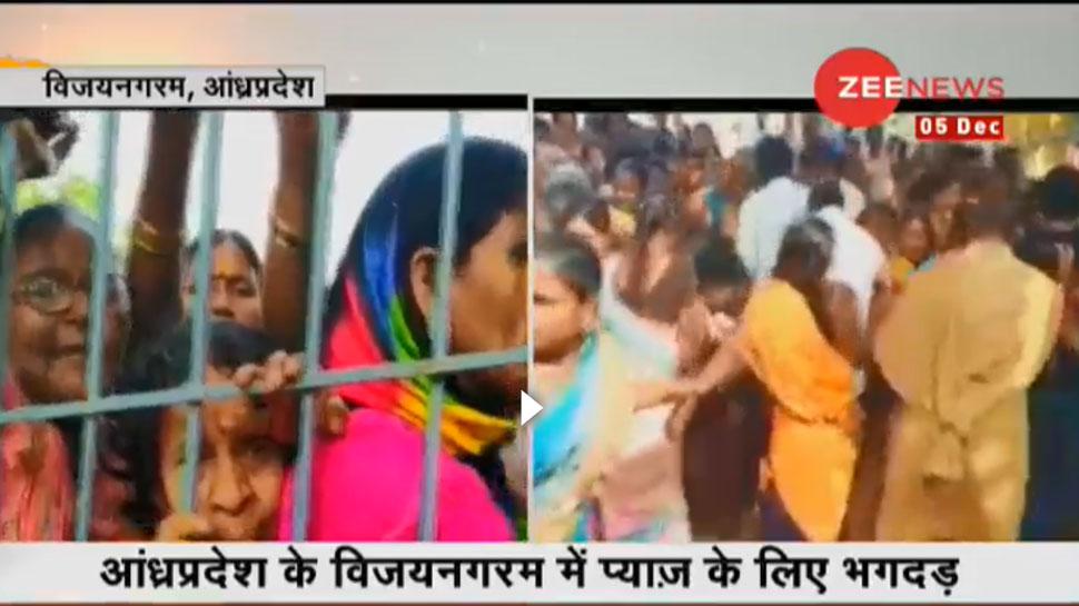 आंध्रप्रदेश: विजयनगरम में प्याज के लिए मची भगदड़ में कई लोग घायल