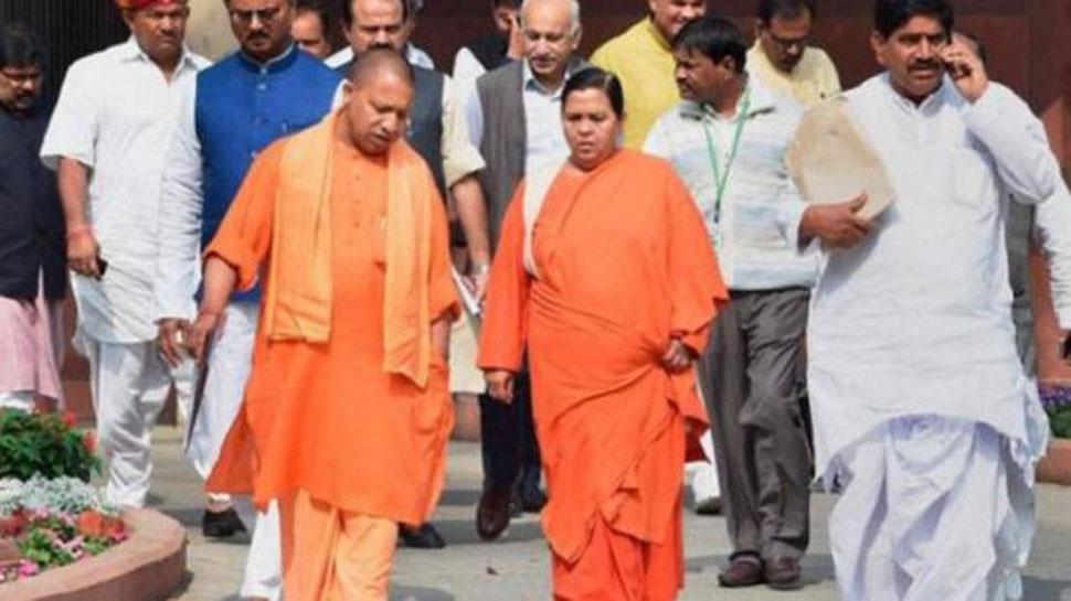 उमा भारती ने CM योगी से कहा- ऐसी कार्रवाई हो कि UP में महिलाओं पर बुरी नज़र डालने वाले भय से कांप उठें
