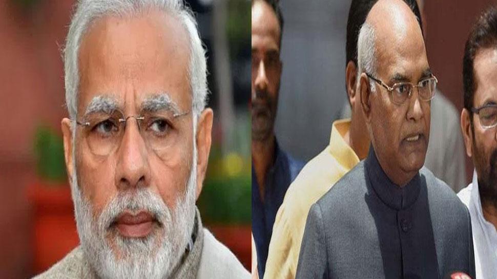 दिल्ली: अनाज मंडी आग में कई लोगों की मौत, PM मोदी, राष्ट्रपति ने जताया हादसे पर दुख