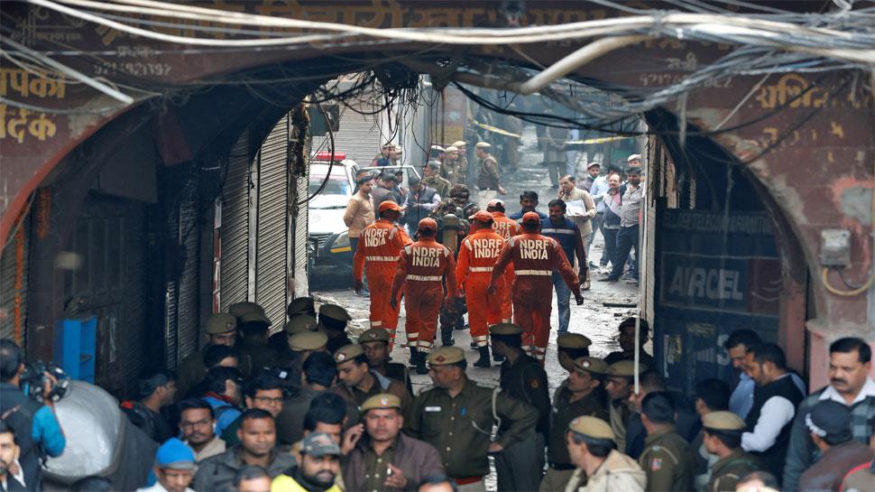 दिल्ली आग: PMO ने मृतकों के परिजनों को 2-2 लाख रुपये मुआवजा देने का किया ऐलान