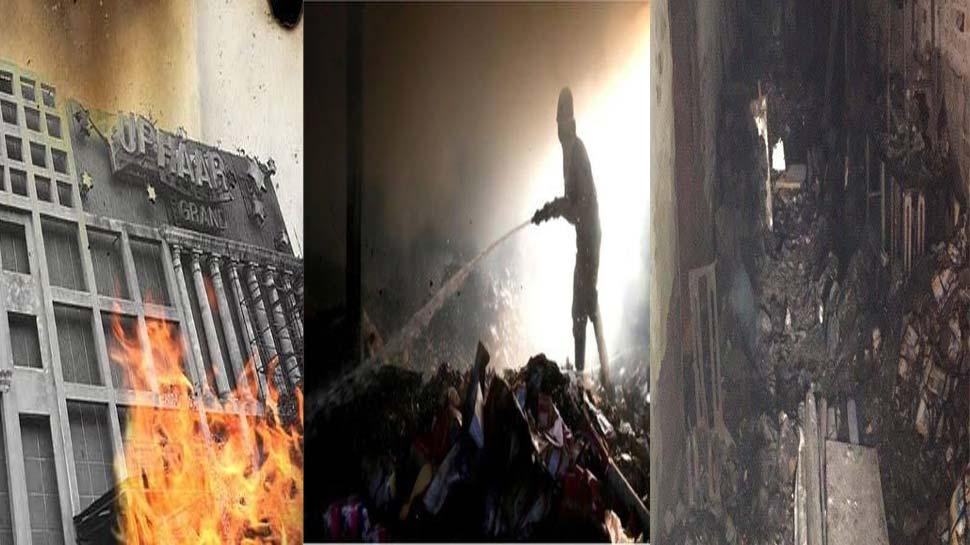 पिछले 25 सालों में आग के वो 9 भीषण हादसे, जिनसे हिल गया था पूरा देश