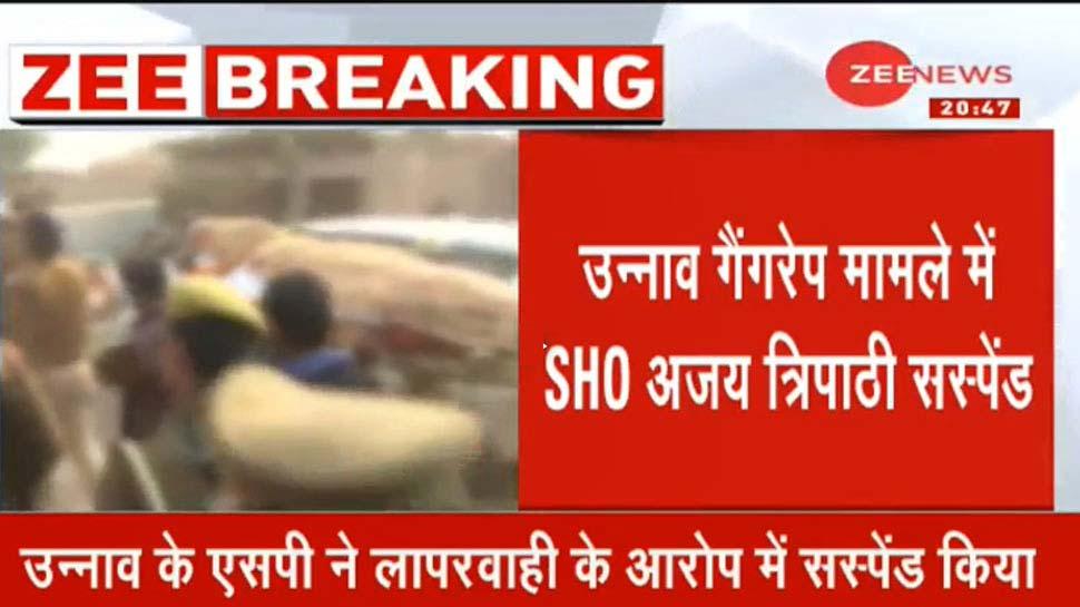 उन्नाव कांड: योगी सरकार की बड़ी कार्रवाई, SHO, 2 बीट दरोगा समेत 4 पुलिसकर्मी सस्पेंड