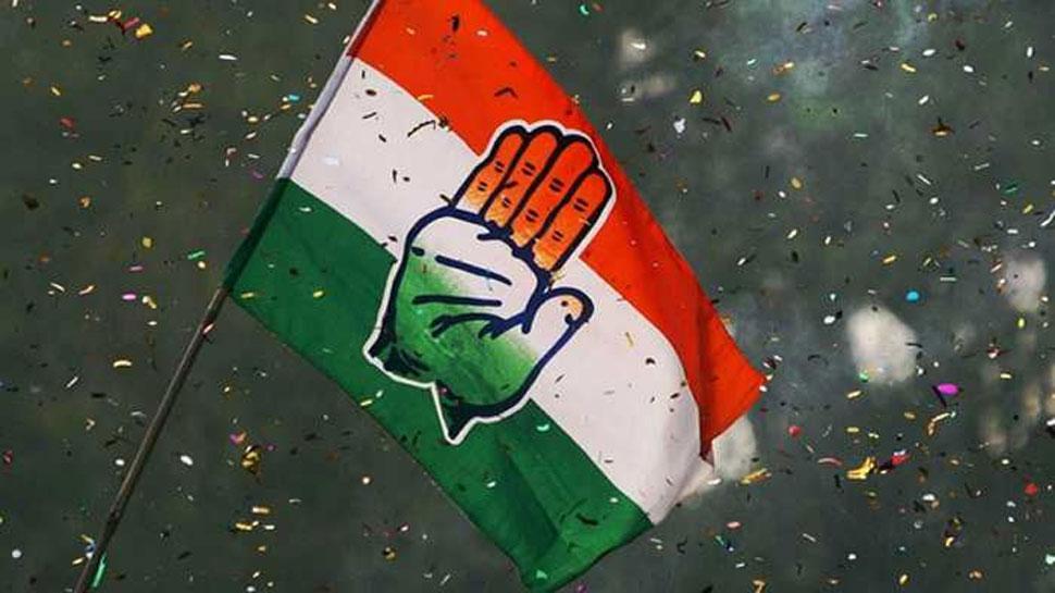 कर्नाटक उपचुनाव: कांग्रेस की उम्मीदों का लगा बड़ा झटका, पार्टी ने कहा- हार स्वीकार