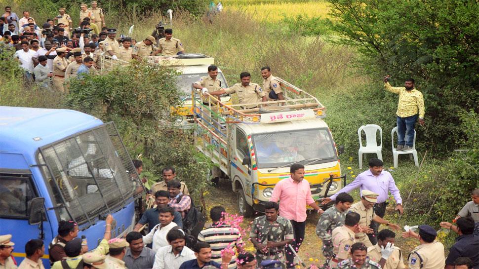 तेलंगाना सरकार ने हैदराबाद एनकाउंटर की जांच के लिए गठित की SIT
