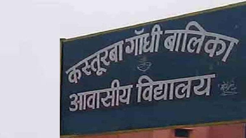 कस्तूरबा विद्यालय का अपूर्ण गौरव, बिहार में 95 फीसदी बच्चियां छोड़ देती हैं आगे की पढ़ाई