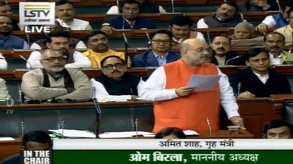 नागरिकता बिल पर बोले गृहमंत्री अमित शाह, 'गलत साबित कीजिए वापस ले लूंगा'