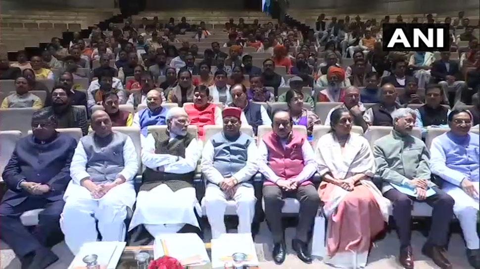 राज्यसभा में नागरिकता संशोधन बिल पेश होने से पहले बीजेपी संसदीय दल की बैठक, पीएम मोदी भी रहे मौजूद