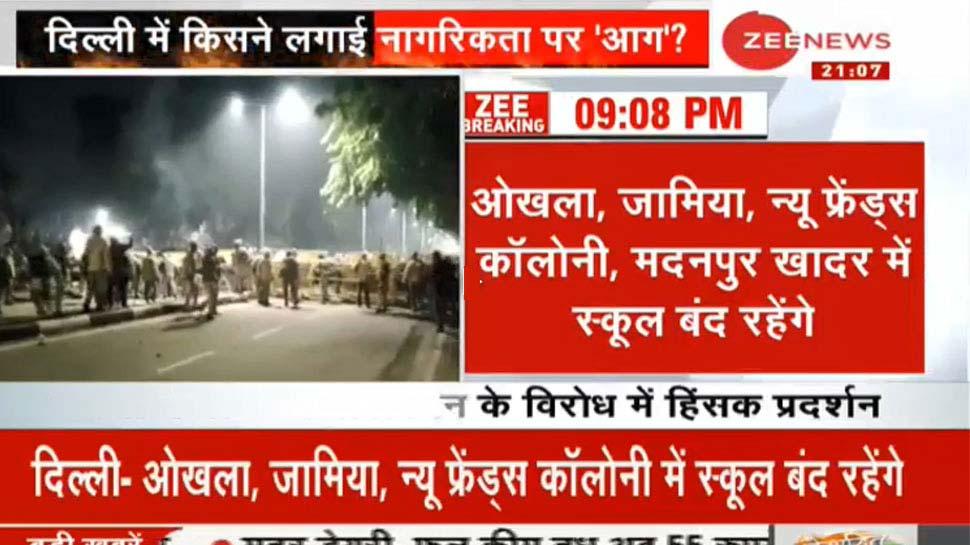 दिल्ली में हिंसा वाले इलाकों में आज स्कूल रहेंगे बंद, मनीष सिसोदिया ने दी जानकारी
