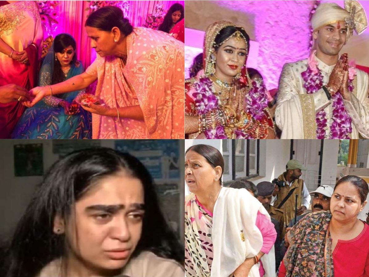 क्या सचमुच बिहार की पूर्व CM राबड़ी देवी ने बहू ऐश्वर्या को झोंटा(बाल) खींचकर मारा?