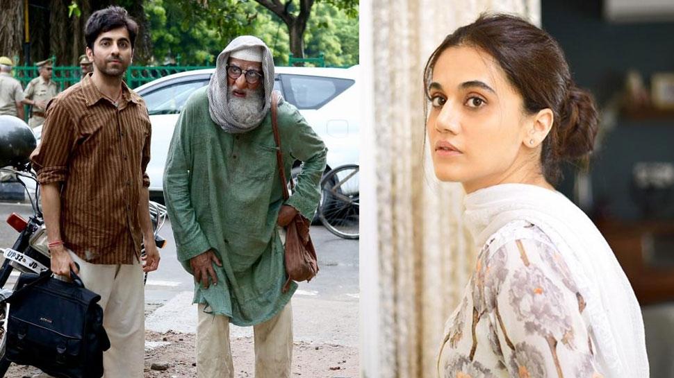 सामने आईं तापसी पन्नू की 'थप्पड़' और अमिताभ-आयुष्मान की 'गुलाबो सिताबो' रिलीज डेट!