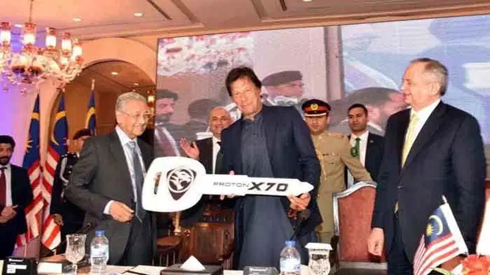 वाह पाकिस्तान! देश भूखमरी के कगार पर, 'तोहफे में मिली कार' पर मनाया जा रहा 'जश्न'