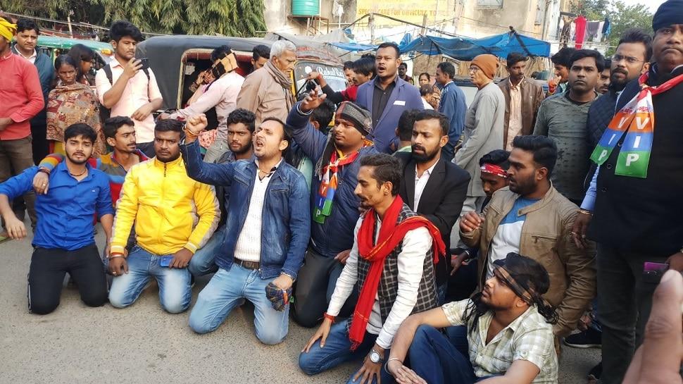 बिहार: VIP ने थाने का किया घेराव, मुकेश सहनी की पुलिस से हुई तू तू-मैं मैं
